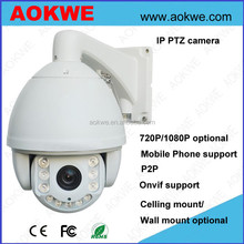 Aokwe 2.0 mega pixel 30x Zoom IP camea speed dome PTZ camera