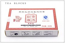 200g Slimming and Prevention of constipation Yunnna Ripe Pu'er Tea Brick
