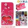 alibaba china supplier mobile flip cover case for iphone 6, for i phone6 mobile cover