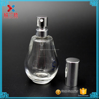 new design bowling ball shape 30ml perfume fragrance scent glass bottle with spray