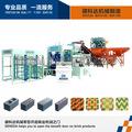 DK10-15A Nueva máquina de fabricación de ladrillo industrial china calidad fina