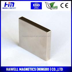 permanent square neodymium magnets 120*120*10mm