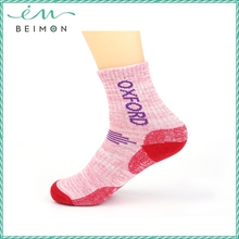 sports need kit sweat absorbent antibacterial breathable socks long promotion