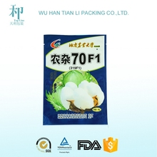 best selling products customized biodegradable laminated seed packets