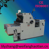 HT47A one color large platform brand name plate machine