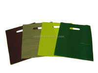 Recycled Plastic Bag Suitable for Clothing or Gift Packaging