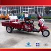 3 wheel motorcycles
