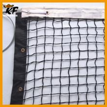 best sale competition or training standard custom tennis rebounder net