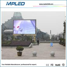 Shenzhen LED factory for p8 outdoor DIP(3 in 1) LED Display for outdoor advertise MPLED made