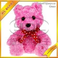 Cute pink soft stuff plush singing teddy bear for baby