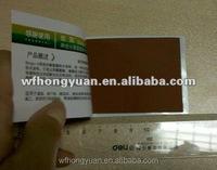 Polyurethane waterproof paint/polyurethane waterproofing membrane/polyurethane liquid coatings