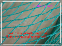 fishing net float suppliers in China factory