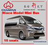 CHANGAN G50 used hiace bus price not toyota