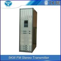 5kw analog radio broadcasting transmitter on sale