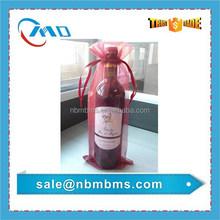 Wholesales Decorative Drawstring Organza Wine Bottle Bag