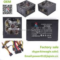 12cm fan p4 pc power supply, 24pin psu computer atx case