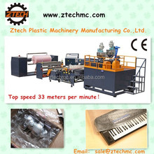 1200 mm 2 layer double screw co-extrusion compound air bubble film making machinery for packing