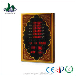 Logo promotional customized wall decorative electric red led digital clock