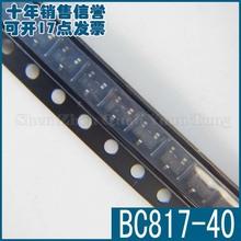 NEW LM340T5-7805 P GOOD PRICE