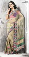 New Style Dusky Net Saree with Blouse