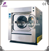 High end washing factory use industrial big washing machine