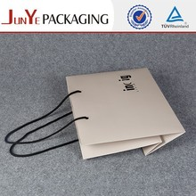 wholesale retail recycle logo printed customised clothing luxury shopping cosmetic packaging recycle paper bag