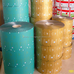 Laminated plastic packaging film roll materials
