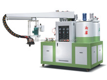 JG 801 Sole making machine, PU sole making machine, safety sole making machine
