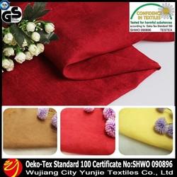 Super Suede Microfiber Fabric/Alcantara Suede Fabric For Sofa