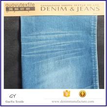 cheap 8oz cotton poly stretch denim fabric stock lot
