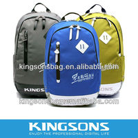 fashion backpack for students, kids school bag with wheels, school bags lowest price
