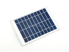Sell good quality fashion solar cell phone charger circuit