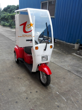 2015 New Design Electric tricycle with roof& cargo box snow tire