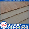 factory manufacture laminated wood blockboard price made by China LULIGROUP