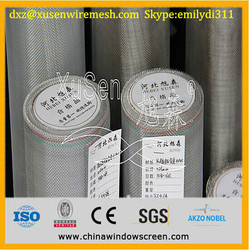 """Low Price 18x16mesh 0.25mm 48"""" width Aluminum insect screen for windows and doors"""