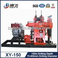Machines to Dig Wells, Water Well Drilling, Drilling Rigs XY-150