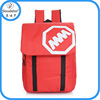 2015 New Fashinable hydration travelling and school backpack bag
