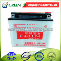 12v high quality chinese chopper motorcycle,12V 7AH BEAT PRICES motorcycle battery,lead acid battery(12N7-4B)