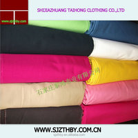 Lightweight 100% Cotton Shirting Fabric (various designs)