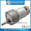 /p-detail/Motor-el%C3%A9ctrico-dc-6-voltios-ds-37rs395-300002303650.html