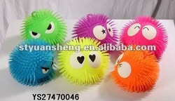 2012 Funny promotional puffer ball juggling ball