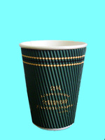 12oz ripple wall paper coffee cup with logo print