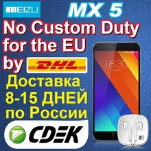(EU Country without Customs Tax ) NFC Cellular Phones Genuine 3GB RAM 4G FDD-LTE Meizu MX5 Wholesale