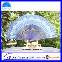 Wedding & Party Decor Peacock Silk Fan Wedding Party Favors