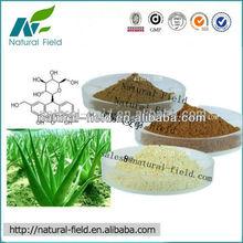 Best price list of aloe vera, xi'an natural field Bio-technique Co.,ltd