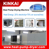 high qualityand high efficiency commercial fruit drying machine