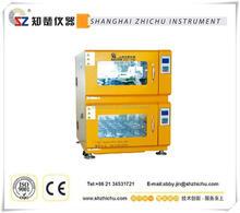 ZQZY-70BF- Digital laboratory used rotary incubator shaker