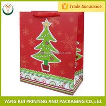 China supplier new arrival kraft salt paper bag,kraft paper bag package,craft kraft paper bag