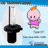 Factory directly supply Hid xenon bulb H7 12V headlight