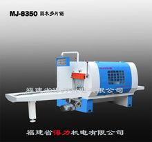 DELI Log multi blade saw machine, Type 8350